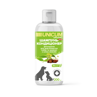Шампунь-кондиционер UNICUM ORGANIC для длинношерстных собак с маслом жожоба, 200 мл