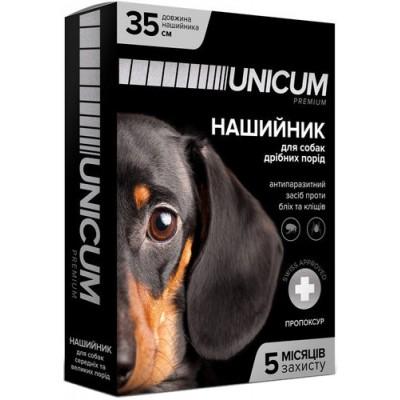 Ошейник UNICUM Premium от блох и клещей для собак , 35 см (пропоксур)