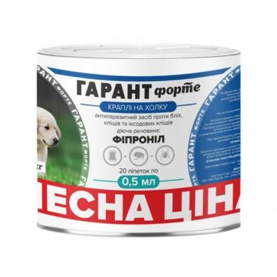 Капли Гарант Форте от блох и клещей для котов и мелких собак весом до 2 кг, уп/20 пипет. (фипронил)