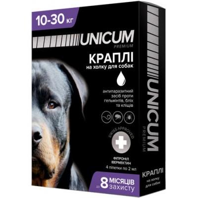 Капли UNICUM COMPLEX от гельминтов, блох и клещей на холку для собак 10-30 кг (ивермектин+фипр.)