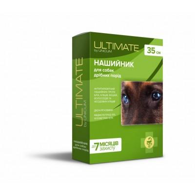 Ошейник ULTIMATE от блох, клещей, вшей и власоедов для собак, 35 см (имидаклоприд,флументрин)