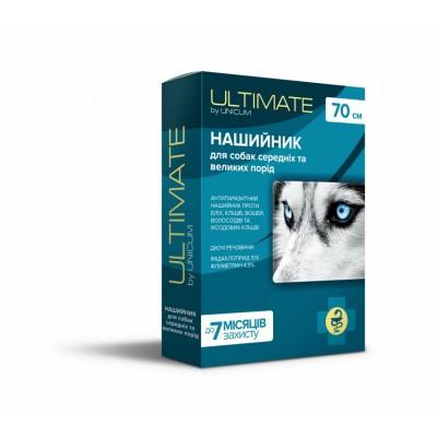 Ошейник ULTIMATE от блох, клещей, вшей и власоедов для собак, 70 см (имидаклоприд,флументрин)