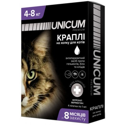 Капли UNICUM COMPLEX от гельминтов, блох и клещей на холку для котов 4-8 кг (ивермектин+фипр.)